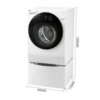LG洗衣机WDGH457C0SW 13.2公斤大容量全自动波轮+滚筒二合一洗衣机 DD变频直驱电机 6种智能洗涤