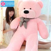 泰迪熊抱抱熊公仔布娃娃毛绒玩具熊大号直角量1.4米  情人节礼物
