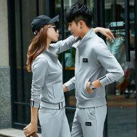 男士运动套装情侣装套装大码修身运动服跑步休闲套装男
