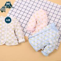 【129元3件】迷你巴拉巴拉婴儿内衣上衣保暖内着2017新款冬季睡衣婴幼儿家居服