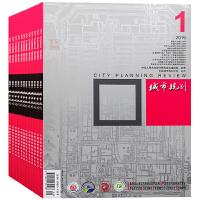 城市规划 杂志 默认订阅2021年1-12月 中国城市规划学会 会刊 月刊