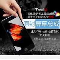 手机维修苹果6屏幕iPhone5S总成plus/7/8更换P液晶S显示拆机