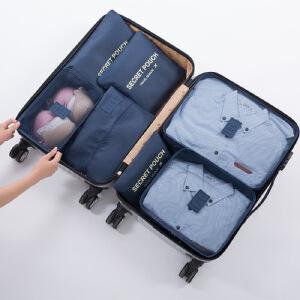 门扉  化妆品收纳盒 手提化妆箱化妆包大容量硬收纳盒化妆品收纳箱带镜手提包  收纳包