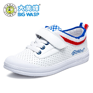 【每满100减50】大黄蜂童鞋 春季儿童小白鞋男童皮鞋 女孩韩版小孩鞋子3--4-5-6岁
