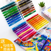 得力36色炫彩棒水溶性旋转油画棒24色儿童宝宝彩色画笔套装48色安全可水洗幼儿园绘画蜡笔手绘初学者画画