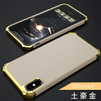 BaaN iPhoneX手机壳苹果X保护套防摔全包边防指纹电镀三段硬壳 土豪金