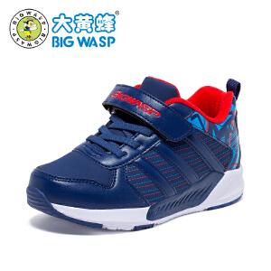 大黄蜂秋冬男童鞋 儿童鞋子小学生运动鞋 男孩旅游鞋二棉大童波鞋
