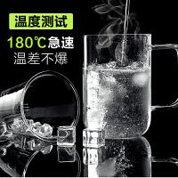 典凝 君子杯创意玻璃杯 带盖透明过滤茶杯 无色透明