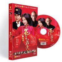 原装正版 花红花火 热播电视剧碟片音像车载高清正版DVD光盘盒装14DVD 视频