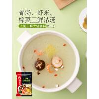 【跨店任意3件5折】海底捞火锅底料 上汤三鲜火锅调味料炒菜煮面煲汤多用200g