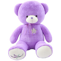 绒智 花纹薰衣草熊毛绒玩具熊大号女友表白女生生日礼物 代写贺卡泰迪熊公仔