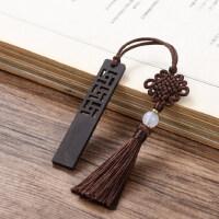 复古典红木u盘16g中国风创意黑檀木质礼物风车轮公司礼品定制logo