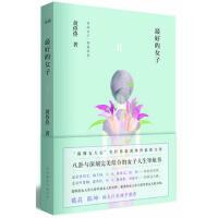 【二手书8成新】的女子2 黄佟佟 9787550210172