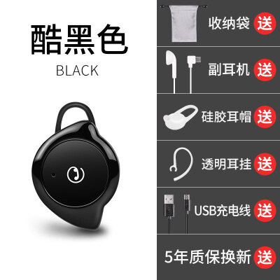 D4蓝牙耳机无线隐形迷你超小耳塞式oppo vivo挂耳式通用型  官方标配 新品上新,多多惠顾