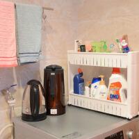 厨房置物架 三层夹缝架冰箱间隙收纳整理架