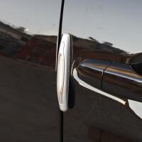 车门防撞条汽车门边防撞条防撞贴防擦条通用型