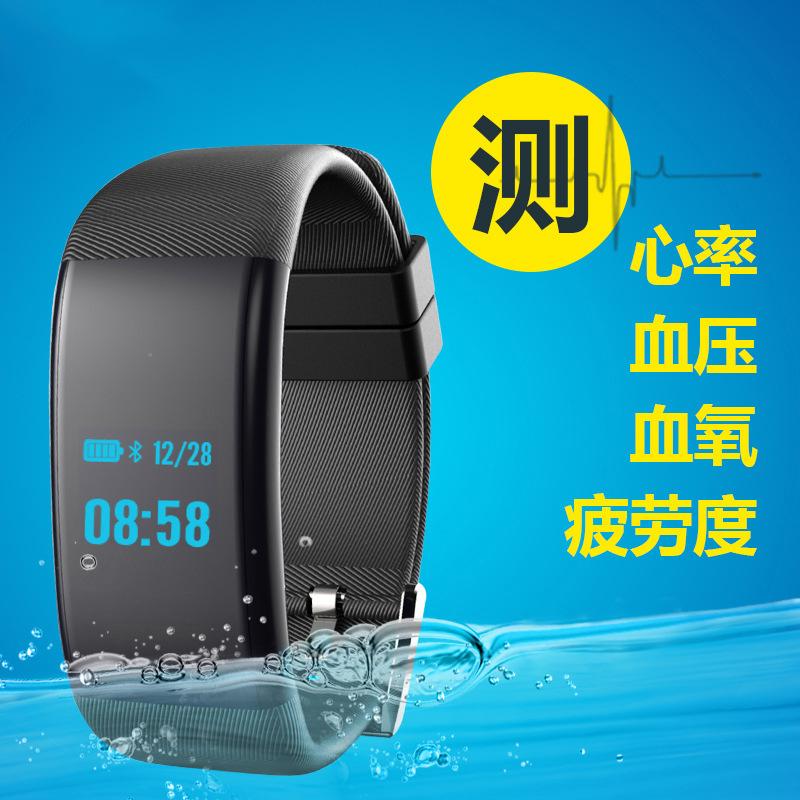 心率血压血氧疲劳度智能手环游泳防水运动提醒手表 黑 下单可备注颜色或*发货