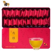 八马茶业 武夷岩茶肉桂乌龙茶盒装茶叶160克