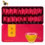 八马茶叶 武夷岩茶肉桂乌龙茶盒装160克