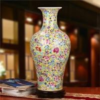 景德镇陶瓷器 高档仿古精品粉彩黄底万花牡丹手绘家居落地大花瓶