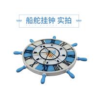 地中海风格装饰船舵挂钟客厅卧室儿童房静音夜光创意家用壁挂钟表