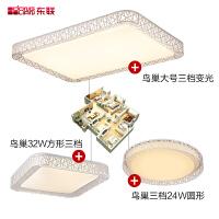 东联led客厅灯创意简约大气现代卧室简约吸顶灯套餐3件套成套灯具
