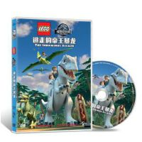 {环球影业公司} 乐高侏罗纪世界:逃走的帝王暴龙(DVD5) LEGO3 Jurassic World: The In