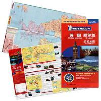 2017年米其林英国地图英国爱尔兰旅游地图英国旅游交通地图中英文对照公路网交通旅游景点街区防水耐折