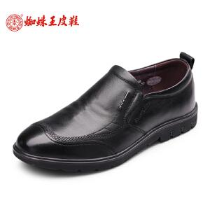 蜘蛛王男鞋套脚鞋2017秋季新款真皮透气日常休闲鞋软面牛皮鞋子男