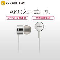【苏宁易购】AKG入耳式耳机 立体声重低音音乐耳机 苹果安卓手机耳机  K376