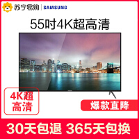 【苏宁易购】Samsung/三星 UA55MUF30ZJXXZ 55英寸4K超高清液晶智能平板电视机