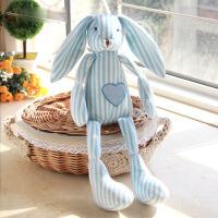 毛绒玩具宝宝安抚玩偶布娃娃可咬小兔子0-1-3-6-12个月婴儿