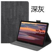 三星Galaxy Tab S4保护套SM-T830平板电脑T835皮套10.5寸前撑支架