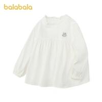 巴拉巴拉女童衬衣小童春季2021新款儿童衬衫上衣甜美花边宝宝上衣