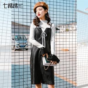 七格格吊带V领连衣裙秋女新款性感中长款高腰显瘦气质pu皮裙