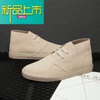 新品上市韩版新品春季系带男鞋休闲皮鞋男士板鞋英伦系带男士反绒皮高帮鞋 卡其 (有色差)