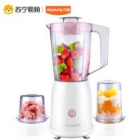 Joyoung/九阳 JYL-C012 多功能榨汁机家用果蔬全自动迷你炸果汁机
