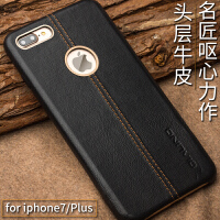 苹果7手机壳真皮iphone7 plus保护套苹果7 5.5简约手机套男