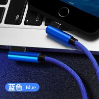 短加长快2m单头iPhone6数据线6splus加长5s手机充电钱5C通用iPad4 蓝色 苹果
