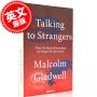预售 与陌生人交谈 英文原版 Talking to Strangers 马尔科姆・格拉德威尔新作 Malcolm Gladwell 纽约客撰稿人 异类 引爆点作者