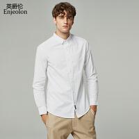 英爵伦 秋季新款青年长袖衬衫 男士商务休闲纯棉衬衣潮流印花上衣