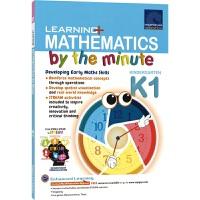 SAP Learning Mathematics by the minute K1 新加坡数学练习册 学习系列 幼儿园