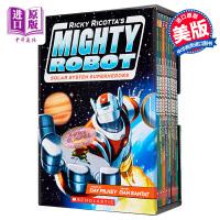 【中商原版】威猛机器人8册全套 英文原版 Ricky Ricotta's Mighty Robot 漫画幽默故事书 内
