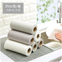 家用厨房一次性洗碗抹布不沾油家务清洁巾吸水清洁巾抹布
