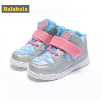 巴拉巴拉童鞋女童跑步运动鞋2017秋季新款小宝宝时尚休闲透气板鞋