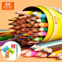 真彩CK-036 12色18色24色无毒水彩彩色铅笔 36色桶装儿童48色涂鸦绘画铅笔