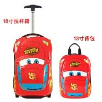 卡通儿童汽车拉杆箱男孩麦昆行李箱子母箱登机箱18寸可坐骑旅行箱 18寸