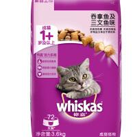 伟嘉猫粮成猫猫粮吞拿鱼及三文鱼味3.6kg