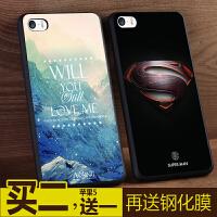 iPhone5s手机壳苹果5保护套苹果5s卡通硅胶保护套防摔壳全包边黑胶浮雕软壳YT