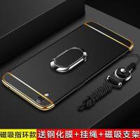 oppoa37手机壳+钢化膜 OPPO A37保护套 oppoa37 手机保护套 个性创意支架磨砂防摔硬壳男女款HBK